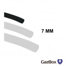 Гофра разрезная, 7 мм, 1 м