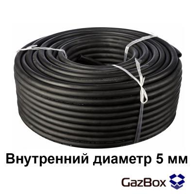 Шланг газовый 5 мм, Digitronic