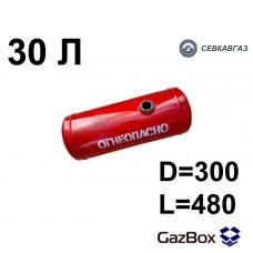 Баллон цилиндр 30 л (300x480) СевКавГаз