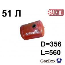 Баллон цилиндр 51 л (356x560) БРЯНСК