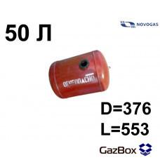Баллон цилиндр 50 л (376x553) НЗГА