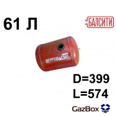 Баллон цилиндр 61 л (399x574) БРЯНСК