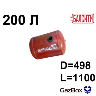 Баллон цилиндр 200 л (498x1100) БРЯНСК