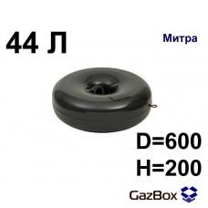 Баллон тор внутренняя горловина 44 л (600х200) Митра