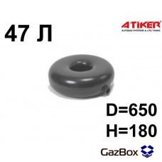 Баллон тор внешняя горловина 47 л (650х180) ATIKER