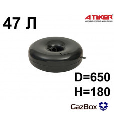 Баллон тор внутренняя горловина 47 л (650х180) ATIKER