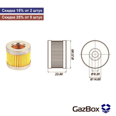 Фильтр газового клапана Atiker 1300