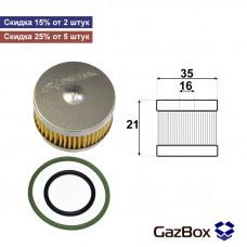 Фильтр в редуктор Tomasetto AT07/AT09/AT13 (с кольцами)