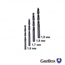 Сверло (набор 1.6; 1.7; 1.8; 1.9 мм)