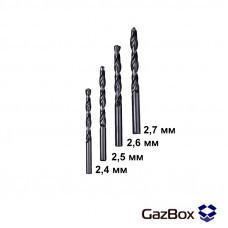 Сверло (набор 2.4; 2.5; 2.6; 2.7 мм)